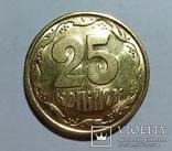 25 копеек 1992-1994-1996 (7 шт., см. описание), фото №2