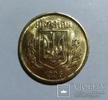 25 копеек 1992-1994-1996 (7 шт., см. описание), фото №3