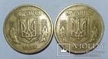 25 копеек 1992-1994-1996 (7 шт., см. описание), фото №5