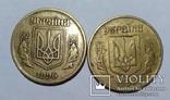 25 копеек 1992-1994-1996 (7 шт., см. описание), фото №10