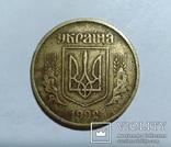 25 копеек 1992-1994-1996 (7 шт., см. описание), фото №13