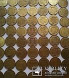 50 копеек 1992 2.1ААм и 2.2ААм (малый герб, 103 шт.), фото №2