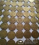 50 копеек 1992 2.1ААм и 2.2ААм (малый герб, 103 шт.), фото №3
