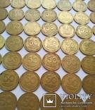 50 копеек 1992 2.1ААм и 2.2ААм (малый герб, 103 шт.), фото №4