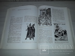 Еврейская история Рут Сэмюэле издана в Израиле, фото №10