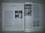 Еврейская история Рут Сэмюэле издана в Израиле, фото №13