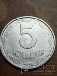 5 коп 1996 маломагнитная из набора / тираж 5000, фото №7
