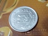 5 коп 1996 маломагнитная из набора / тираж 5000, фото №9