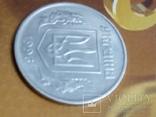 5 коп 1996 маломагнитная из набора / тираж 5000, фото №10
