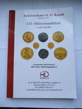 Аукционный каталог Auktoinshaus H.D.Rauch 110,2,3 июля 2020 г, фото №2