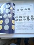 Аукционный каталог Auktoinshaus H.D.Rauch 110,2,3 июля 2020 г, фото №3