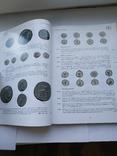 Аукционный каталог Auktoinshaus H.D.Rauch 110,2,3 июля 2020 г, фото №4