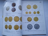 Аукционный каталог Auktoinshaus H.D.Rauch 110,2,3 июля 2020 г, фото №5
