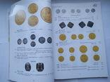 Аукционный каталог Auktoinshaus H.D.Rauch 110,2,3 июля 2020 г, фото №6