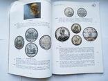Аукционный каталог Auktoinshaus H.D.Rauch 110,2,3 июля 2020 г, фото №9