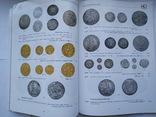 Аукционный каталог Auktoinshaus H.D.Rauch 110,2,3 июля 2020 г, фото №10