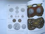 Аукционный каталог Auktoinshaus H.D.Rauch 110,2,3 июля 2020 г, фото №13