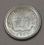Китай 1 фень, 2006