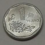 Китай 1 джао, 1993
