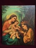 Икона Обручение Святой Екатерины, фото №2