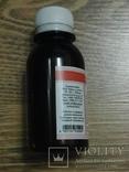 Клей БФ-2 ГОСТ 12172-74(100мл).Для склеивания цветных металлов,неметаллов с металами., фото №3