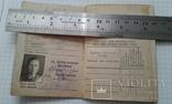 Похвальний лист 1911р. та грамота 1934р. с записом в трудову на одну, фото №3