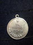 Медаль за вену  копия, фото №2