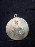 Медаль за вену  копия, фото №3