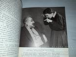 Народные артисты СССР Киев 1960, фото №4