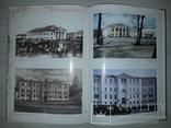 Київ вчора і сьогодні 2005, фото №9