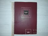 Довженко і світ Творчість О.П.Довженка 1984 тираж 6000, фото №3