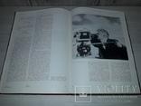 Довженко і світ Творчість О.П.Довженка 1984 тираж 6000, фото №10