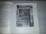 Топографія стародавнього Києва П.П.Толочко тираж 1500, фото №6