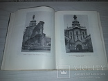 Топографія стародавнього Києва П.П.Толочко тираж 1500, фото №9