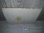 Каталог колекції документів київської археографічної комісії тираж 2600, фото №13