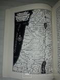 Закон Божий YMCA-PRESS Париж худ. М. Добужинский, фото №11