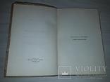 Діаспора Митрополит Іларіон Іконоборство 1954, фото №4