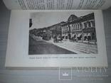Социалистический Харьков 1951 Автограф Г.М.Окладной, фото №11