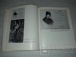 """Мистецтво оформлення """"Кобзаря"""" 1968 тираж 2000, фото №8"""