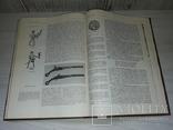 Самійло Величко Літопис у двох томах Київ 1991, фото №7
