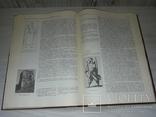 Самійло Величко Літопис у двох томах Київ 1991, фото №10