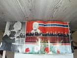 Ташкент 2000 на четырех языках 1983 Подарочный альбом, фото №2