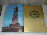 Ташкент 2000 на четырех языках 1983 Подарочный альбом, фото №6