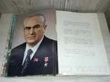Ташкент 2000 на четырех языках 1983 Подарочный альбом, фото №8