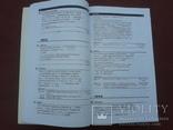 Каталог видань творів Тараса Шевченка, фото №3