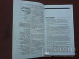 Каталог видань творів Тараса Шевченка, фото №10