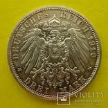 3 марки. Саксен-Веймер-Эйзенах. 1910 год, фото №4