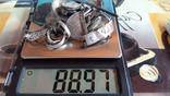 Лом серебра, фото №11