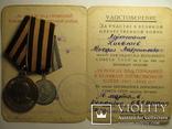 За взятие Кенигсберга, ЗПНГ (с документами на лейтенанта), фото №3