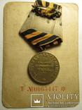 За взятие Кенигсберга, ЗПНГ (с документами на лейтенанта), фото №7